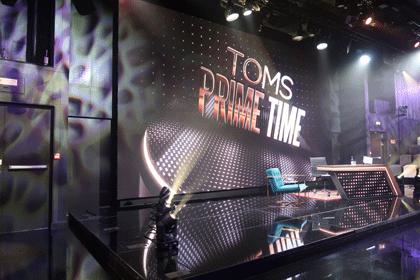 Blick auf die Bühne im Studio-X vor der Prime Time