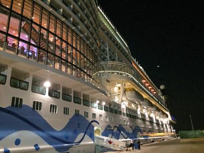 Unsere AIDA Mittelmeer Kreuzfahrten - AIDAperla: Nachts auf Mallorca