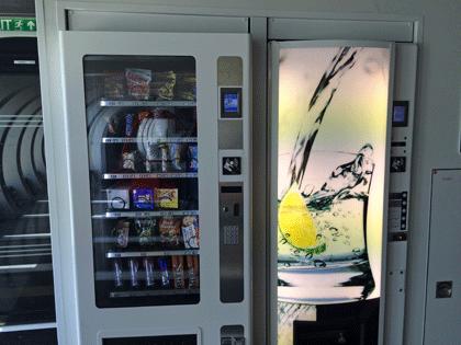 Getränke- und Snackautomaten