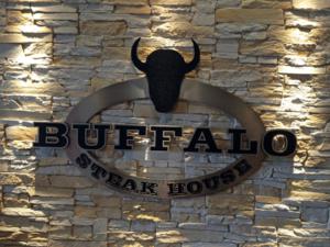 Buffalo Steak House Logo