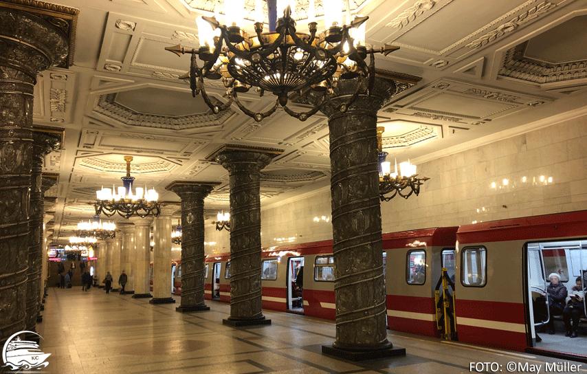 Die Metrostation Avtovo in St. Petersburg ist eine Sehenswürdigkeit für sich!